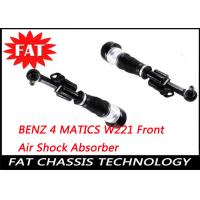 Quality Mercedes W221 Air Suspension Shock / S CL class 4 airmatic suspension mercedes Air Spring Strut for sale