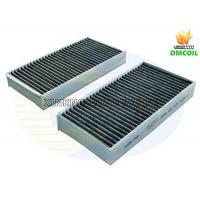 Quality Activated Carbon BMW Cabin Air Filter Compact Structure With Purify Air for sale