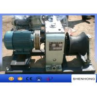 220V / 380V 5 Ton Electric Engine Powered Cable Capstan Winch For Pulling