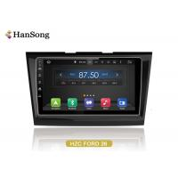 China Ford Taurus 2013  Automotive Dvd Player  9 Inch Full Touch  Build In Professional Rds Tuner on sale