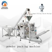 Buy cheap High Performance  , Stable Running Full Automatical Powder Weigh Fill Machine from wholesalers