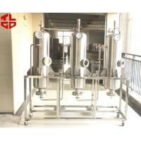 Quality Stainless Steel LPG Filter Column Machine 1.2-1.5m³/Hr For Butane / Propane for sale