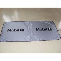Quality Nylon Car Sunshades / Nylon Car Sun Shield /Sunshades with Colorful Printing for sale