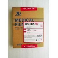 Quality Dry Digital X Ray Film for sale