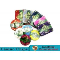 Buy Beautiful Pattern Luxury Casino Poker Chip Set With Embedded Iron Plates at wholesale prices