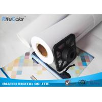 Quality Wide Format High Glossy RC Inkjet Photo Paper Roll 260gsm , 240gsm , 270gsm for sale