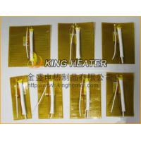Quality kapton heating film for sale
