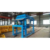 Quality Autoclaved Aerated Concrete Mixing Equipment Concrete Production Line for sale
