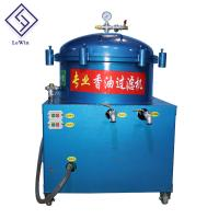 China High Pressure Cooking Sesame Oil Filter Equipment Customization For Oil Plant on sale