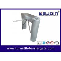 Quality Vertical Waist Height Automatic Gate Barrier System 304 Stainless Steel DC12V for sale