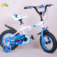 Quality Hot sale 14 inch children bicycle with aluminum rim / cool bmx boys kids racing bike / beautiful decals kids seat bicycl for sale