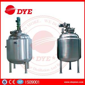 Quality Sanitary Dense Stainless Steel Tanks Magnetic Agitator Jacket Reactor Airtight for sale