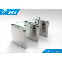 Quality Customized Speed Flap Gate Barrier Gate RFID Access Control For Office Building for sale