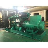 Quality 800KW / 1000KVA Yuchai Power Diesel Generator Water Cooled 1500RPM Generator for sale