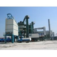 Quality 40mm Max Aggregate Size Asphalt Batch Plant Wearable Mixing Blade 100000 Batch Lifetime for sale