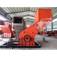 Buy cheap Low Noisy Scrap Metal Crusher For Fine Grinding Materiel / Crushing Equipment from wholesalers