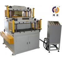 Buy cheap 100T Precise Hydraulic Press Machine For Film Product With Safety Protection from wholesalers