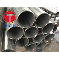 China EN 10217-6 Submerged Arc Welded Pipes Non - Alloy Steel Tubes With Carbon Steel on sale