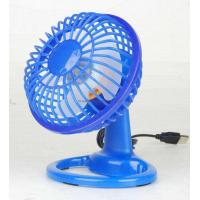 Quality Best Cooling Fan for Hot Summer for sale