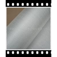 Quality Glass fibre weaving roving fabric for sale