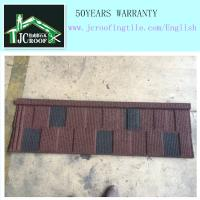 Buy cheap Exquisite stone shingles ,stone coated roofing sheet/Roof Material Zinc Color Stone Coated Solid Steel Roofs Sheets from wholesalers