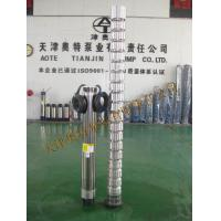 Buy cheap High quality AT540 series stainless steel high lift submersible water pump oil well pump from wholesalers