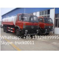 Quality dongfeng Euro 3/Euro 2 210hp diesel 18cbm-22cbm portable water truck for sale for sale