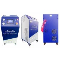 Quality Hydrogen Engine Cleaning Machine Carbon Deposits Dissolving 600*650*1250mm for sale