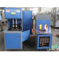 Quality Extrusion Blow Molding Machine Plastic Mineral Water Jug Blowing Machine for sale