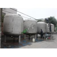 Buy cheap Frp Sand Filter Vessel Stainless Steel Filter Housing / Activated Carbon Filter Tanks from wholesalers