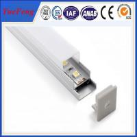 China Good! ISO 9001 quality certification LED strip profile aluminum, led profiles with cover on sale