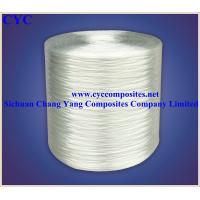 China E-Glass Fiberglass Chopping Roving for Chopped Strand Mat on sale