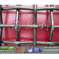 Quality crimped wire mesh with hook, Mining crimped wire mesh, heavy duty crimped wire mesh for sale