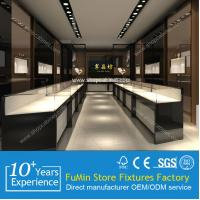 Quality floor standing jewelry display showcase for sale