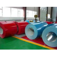 Quality 1050 1060 Decorative Color Coated Aluminium Alloy Coil 100mm - 2000mm Width for sale