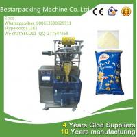 Quality suitable price milk powder vertical packing machine for sale