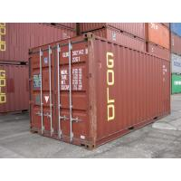Buy new container,shipping container,container price at wholesale prices