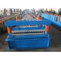Quality Auto Standard Rib Corrugated Roofing Sheet Roll Forming Machine Electric control 8.5kw for sale