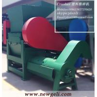 Quality waste plastic crusher,plastic crushing machines,pet crusher,abs crusher for sale