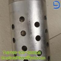Quality Perforated Pipes(carbon steel) for sale