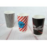Quality Custom Insulated Hot Paper Cups 8oz 12oz 16oz With Logo Printing for sale