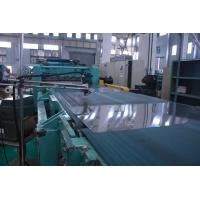 Buy cheap 316L , 304 ,304L 321 ,310S Stainless Steel Sheet With PE Film / ASTM AISI JIS from wholesalers