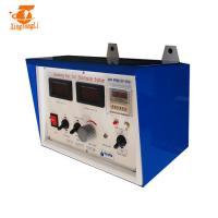 Quality 12 Volt 5 Amp Wall Mounting 2% Electrolysis Power Supply for sale