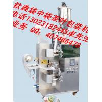 China Solid Tea Bag Automatic Packing Machine on sale