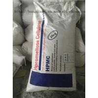 Quality H.S391239 High Purity Hydroxy Propyl Methyl Cellulose/HPMC Certify by SGS/White Powder for sale