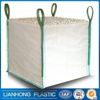Quality 1 ton big bag, 1 ton bulk bag ,1 ton jumbo bag for sale