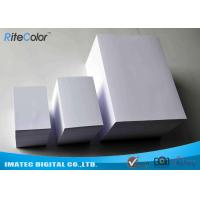 Quality 180gsm Inkjet Printing Cast Coated Photo Paper in A4 4R Sheets High glossy for sale