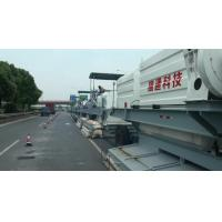 Buy Hot Wind Circulation Hot In Place Asphalt Recycling Machine 500 ~ 700℃ Air Temperature at wholesale prices