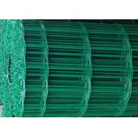 Quality Hot Dipped Welded Galvanized Wire Fence Panels For Protection / Decoration for sale