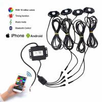 Quality Multicolor CREE LED Light Pods RGB LED Rock Light Kit With Bluetooth 6000K for sale